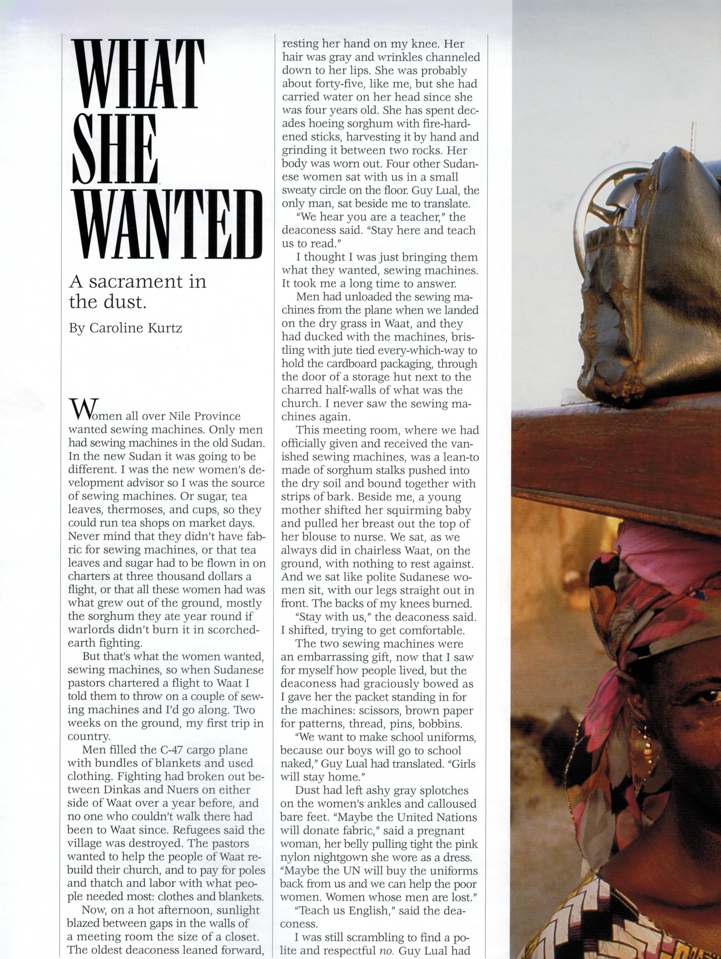This is the first page of my story, What She Wanted, published in Portland Magazine.